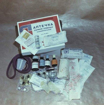 Универсальная аптечка первой помощи
