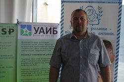 III Международная научно-практическая конференция «Вейновские чтения в Украине»